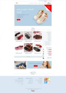 طراحی وب سایت پزشکی تجهیزات فیزیوتراپی پارسه