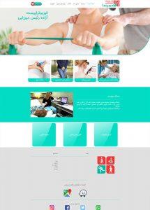 طراحی وب سایت پزشکی کلینیک فیزیوتراپی مهرسا