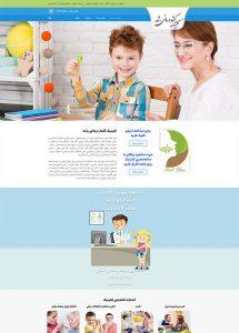 طراحی وب سایت پزشکی کلینیک گفتاردرمانی رشد